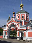 Подворье Свято-Троицкой Сергиевой лавры (Москва)
